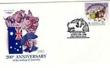 U.S. First Day Cover, joint U.S. & Australia (1052) Issue, Artmaster