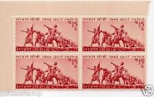 PHILA451 INDIA 1967 BLOCK OF FOUR OF QUIT INDIA MOVEMENT MNH