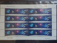 FSWW China 2006-13 space flight program MNH sheetlet