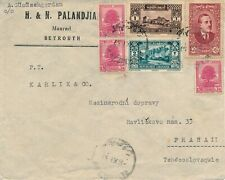 LEBANON 1957, ARMENIAN PALANDJIAN COVER TO PRAGUE, SEE..   #A131