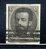 1870 SPAIN KING AMADEO 12 Cents de Peseta UNISSUED IMPERF PROOF  UNUSED