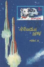 282403 / Fauna gestempelt Block Hund Dog Space Korea