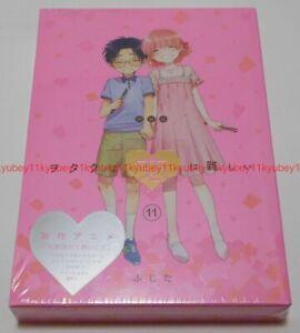 New Wotakoi Love Is Hard for Otaku Vol.11 Limited Edition Manga+Blu-ray Japan
