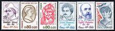 France 1976 Red Cross - Celebrities SG.2290/2292  Mint (MNH)