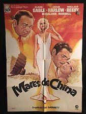 The China Seas Spanish One Sheet Movie Poster R82 Jean Harlow Clark Gable