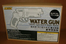 Fullcock Blade Runner Takagi Type M2019 Blaster Water Gun Black Paint Version