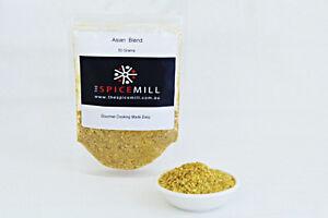 Asian Blend - 450 grams - Hot  Blend - GLUTEN FREE