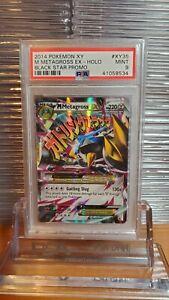 Mega M Metagross EX ULTRA RARE XY35 Pokemon TCG Black Star Promo HOLO FOIL PSA 9
