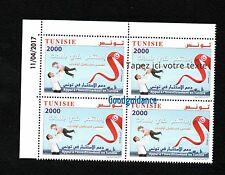 2017- Tunisia- Support for Investment in Tunisia- Flag- Children- Block of 4 MNH