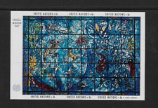 1967 United Nations - Chagall Stained Glass Window - Unmounted Mint Mini Sheet.