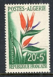 Algeria #YT351 MNH CV€6.35 Bird of Paradise Flower [B95][STOCK IMAGE]