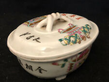 Chine Porcelaine Boîte  Antique Chinese Box Porcelain China