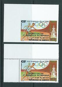 Djibouti,1988,Olympic ,Overpr,Imper + perf,MNH