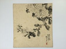 Japanese Art Board Shikishi Paper Vtg Signed Hand Paint Flower Kanji R496