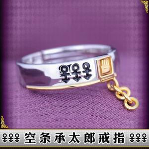 JoJo Bizarre Adventure Kujo Jotaro Ring Hand Rings Jewelry Cos Props S925 Silver