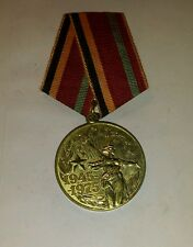 ORIGINAL SOVIET 30 YEARS VICTORY OVER GERMANY WW2 1945-1975 MEDAL RUSSIA USSR