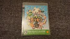 Toro Let's Party Ps3 Complete Japan