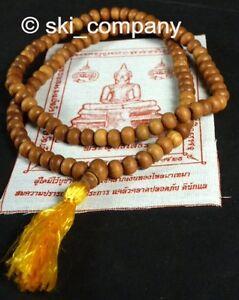 8mm Pure Sandalwood Fragrant Buddhist Mala 108 Prayer Beads Necklace