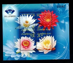 Thailand  2008 Used SS New Year 2009  (flowers) overprint CHINA 2009