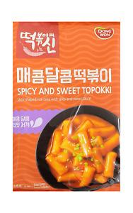 Korean Dongwon God of TTeokbokki Series, Delicious Sweet Spicy Topokki Rice Cake
