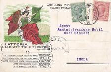 X253) LATTERIA DI LOCATE TRIULZI (MILANO), LATTE CONDENSATO ZUCCHERATO.