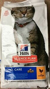 Hill's Science Plan Feline Adult Oral Care With Chicken Dry Cat Food 1.5kg.