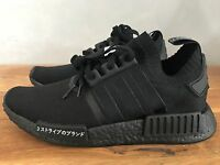 Adidas NMD R1 PK Japan Triple Black PrimeKnit Nomad BZ0220 Men's 100% AUTHENTIC