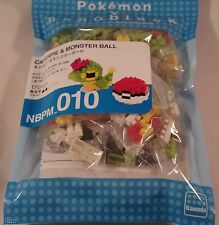 Kawada Nanoblock Pokemon CATERPIE&MONSTER BALL japan building toy NBPM_010 LTD