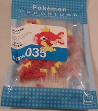 Kawada Nanoblock Pokemon KOIKING - japan building toy NBPM_035 LTD Worldwide