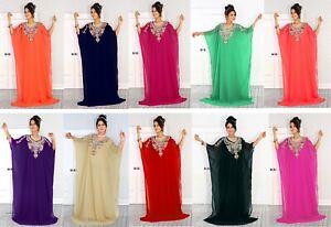 Dubai Style Women Kaftan Caftan Farasha Abaya Maxi Dress Kimono Beach Cover Up G