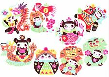 Paper Cuts Dragon Kid Set 8 colorful small pieces Chen 2 packets Lot
