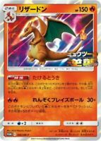Pokemon card Charizard 366/SM-P Promo Japanese Mewtwo Strikes Back Evolution
