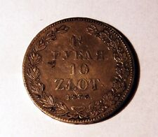 RUSSIAN IMPERIAL    POLAND SILVER  1 1/2 ROUBLE -  10 ZLOTYY