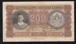 BULGARIA ---- 200  LEVA  1943 ----- VF ------