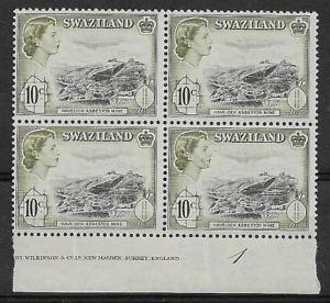 SWAZILAND 1961 SG84 QEII 10c.  -  MARGINAL IMPRINT CONTROL BLOCK OF 4 - MNH