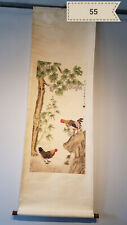 Shen cock Antique Scroll