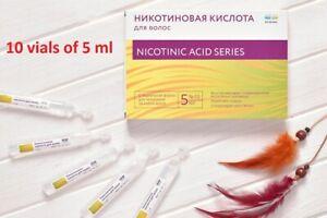 Nicotinic acid for hair 10vials 5 ml Niacin vitamin PP Growth strengthening loss