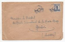 1940's FRENCH MOROCCO Cover to GENEVA SWITZERLAND SG277