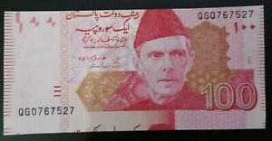 "Pakistan New 100re  """"ERROR CUTTING"""" 2018 UNC"
