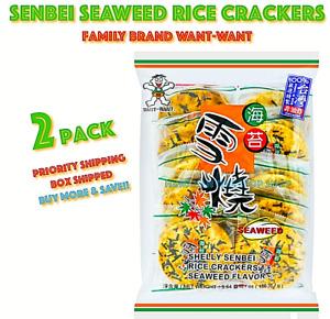 2 bag RICE CRACKERS Seaweed SHELLY SENBEI (20 individual) Want Want Family Food