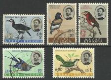 ETHIOPIA 1962 BIRDS POSTAGE SET USED