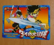 DRAGON QUEST WEEKLY JUMP SPECIAL CARDDASS CARTE 28 LIMITED 3000 JAPAN MINT