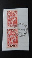 FRANCE 1936 timbre 312, ENFANTS CHOMEURS, oblitéré CACHET ROND, VF used STAMP