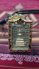 PHRA SOMDEJ-Wat -Rakang Real Thai Buddha Amulet Year 2556 x 1 Piece