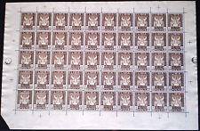 ITALIA Colonie Libia 1924 - 1926 MNH** Pittorica fogli interi 10c 50c 1 lira
