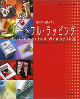 Japanese Craft Book - Gift Wrapping Guide 03 R rv