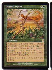 MTG 3X JAPANESE ODYSSEY NEW FRONTIERS NM