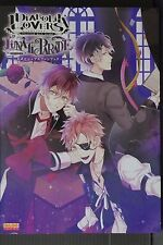 JAPAN Diabolik Lovers Lunatic Parade Official Visual Fan Book