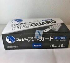 Feather Proguard Pg-15 artiste Club Lame 5 paquets x 15 Lames F/s