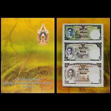 Thailand 2007 , 1,5,10 Baht 80 Years Commemorative Uncut UNC + Folder (2/2)